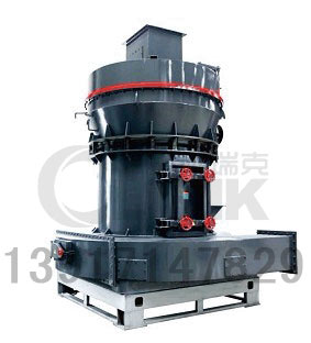 <strong>Limestone micronizer Raymond mill supplier in China</strong>