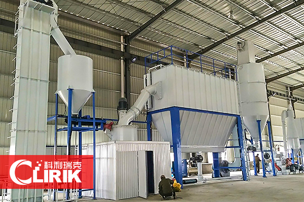 HGM micronizer grinding mill