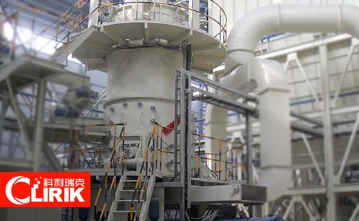 ultra fine vertical grinding mill production line